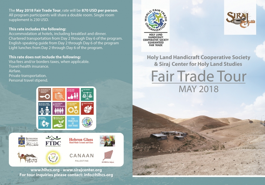 March 2018: World Fair Trade Organization coming to the Holy Land in May 2018!